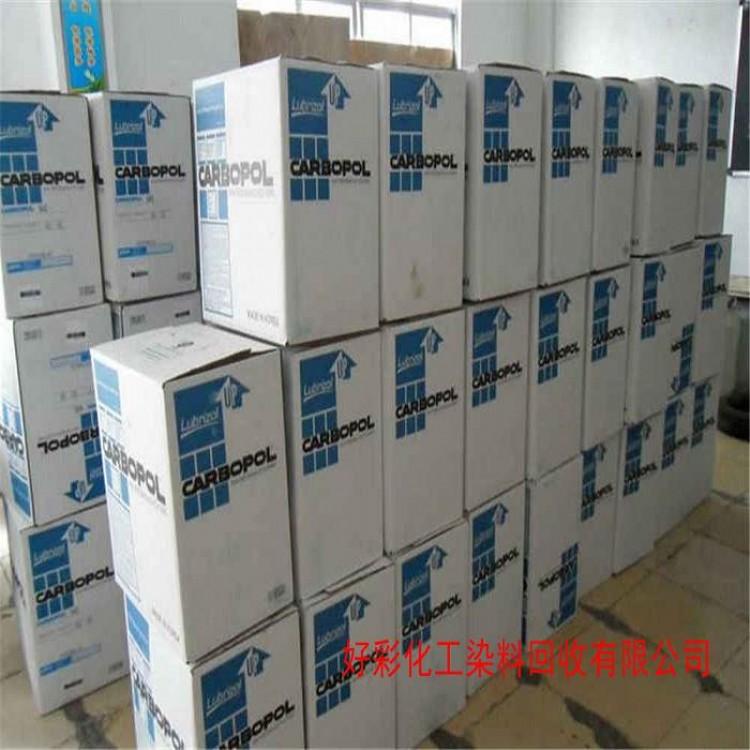 回收氨基树脂 求购二手氨基树脂