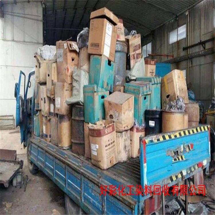 回收增塑剂 求购二手增塑剂