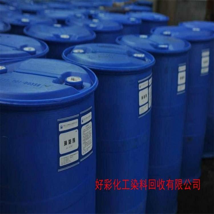 大量回收阻燃剂,全国上门回收阻燃剂