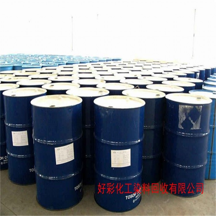 上门回收硅丙乳液,回收化工原料,高价回收硅丙乳液