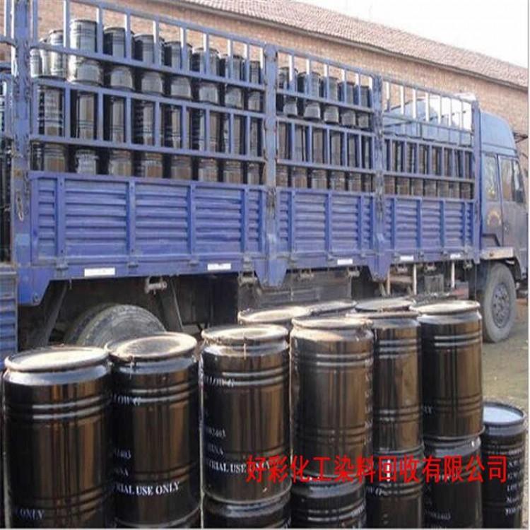 回收聚氯乙烯 求购二手聚氯乙烯