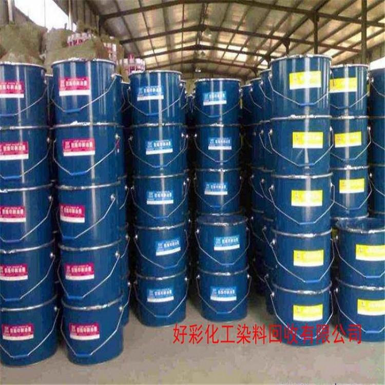 回收醇酸树脂 求购二手醇酸树脂