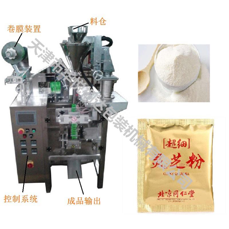 HY-190粉剂包装机,自动包装机,粉末自动包装机