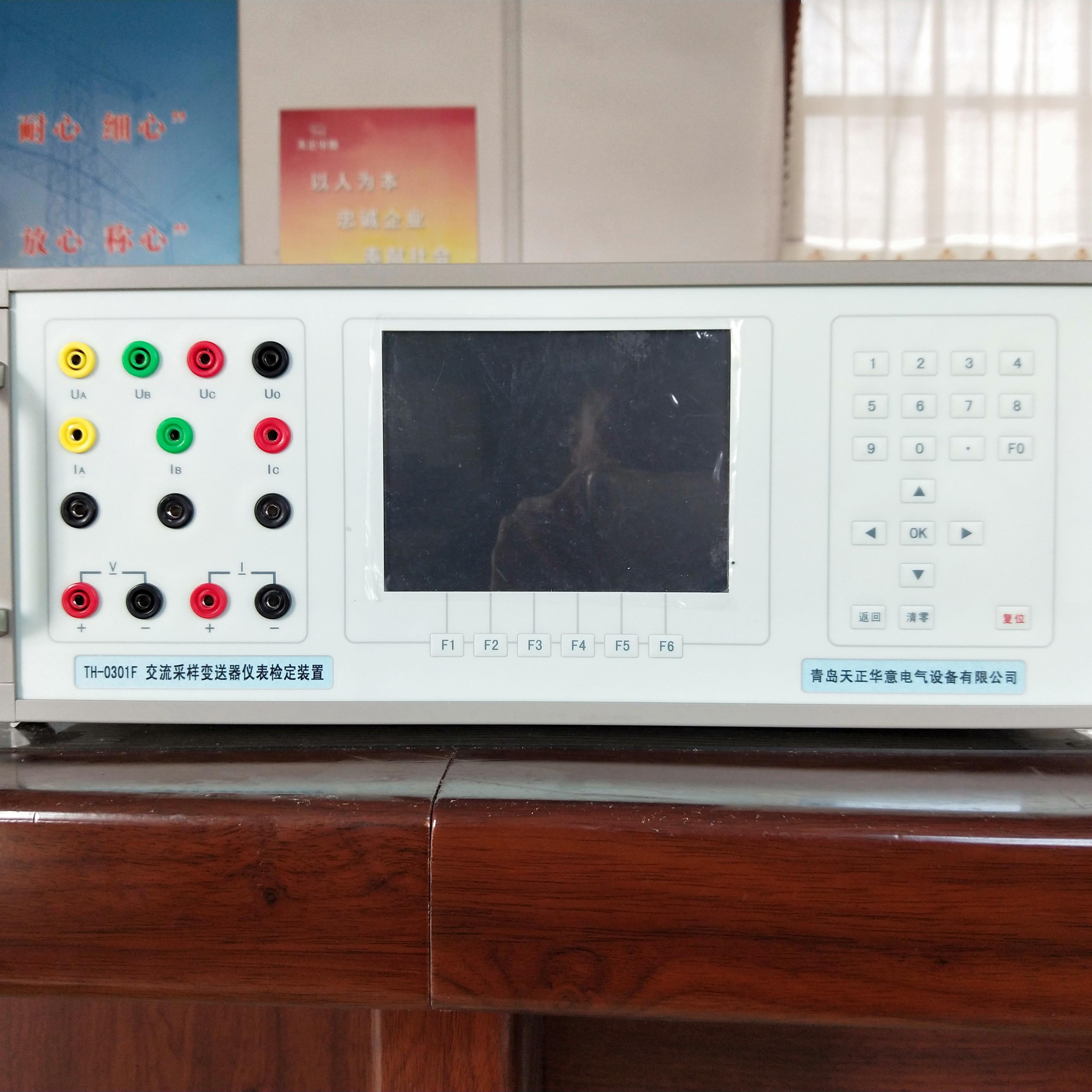 三相交直流标准功率源 -三相交直流标准源- 三相标准功率源