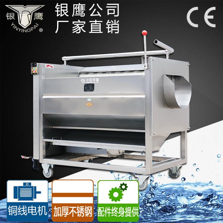 银鹰牌CX150洗菜机