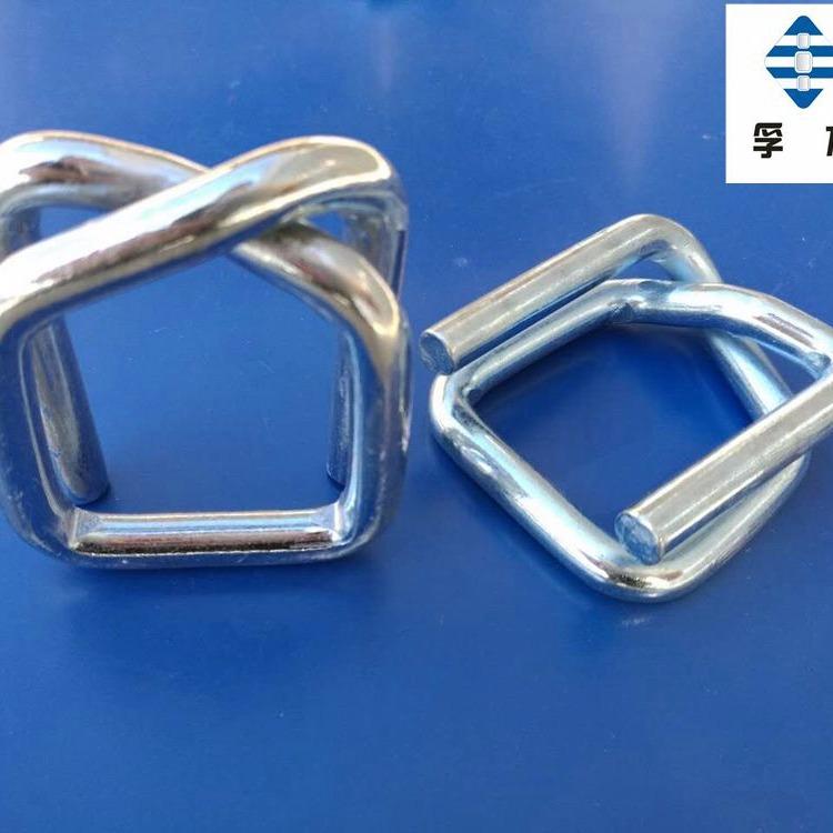 金属回型打包扣 钢丝扣 回型手动打包扣 金属打包扣 镀锌打包扣