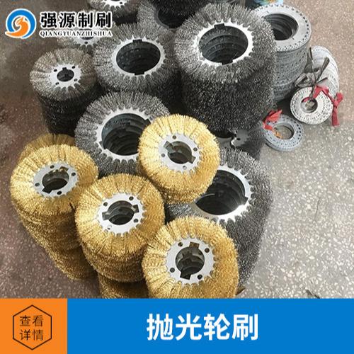 订制抛光轮刷 尼龙丝鬃毛空心小型毛刷轮 清洗清理除尘辊筒刷轮