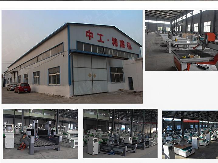 济南中工数控设备有限公司
