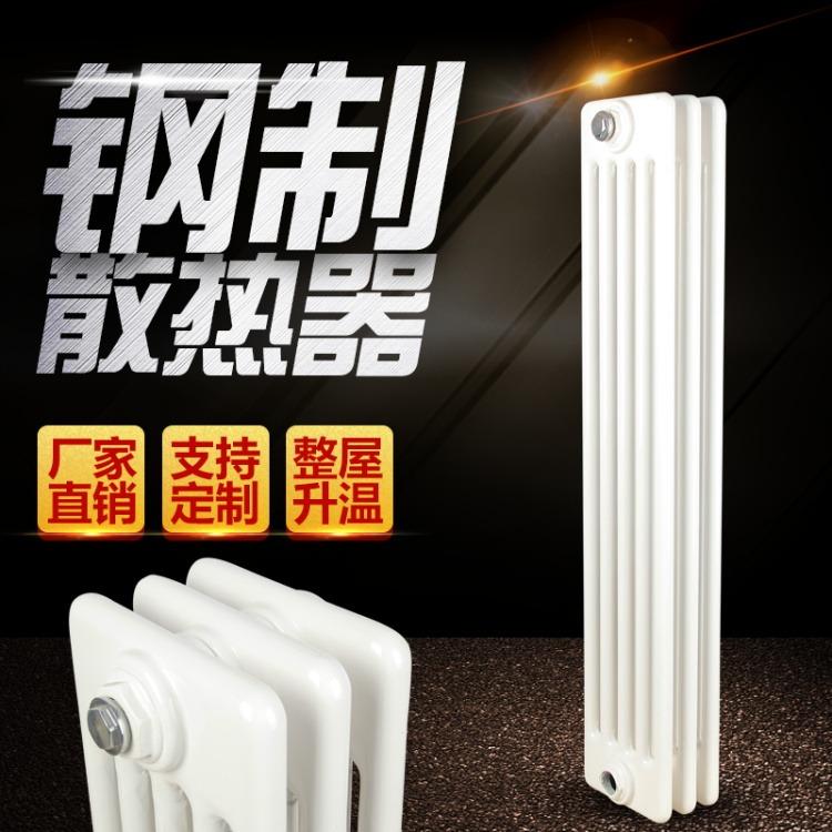 工业散热器 钢五柱散热器 钢五柱