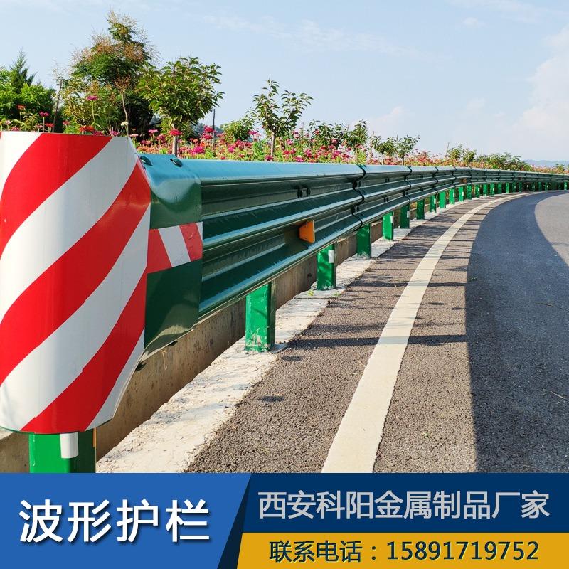 波形护栏厂家直销 质量保证波形护栏板 喷塑镀锌波形护栏板 高速路波形护栏