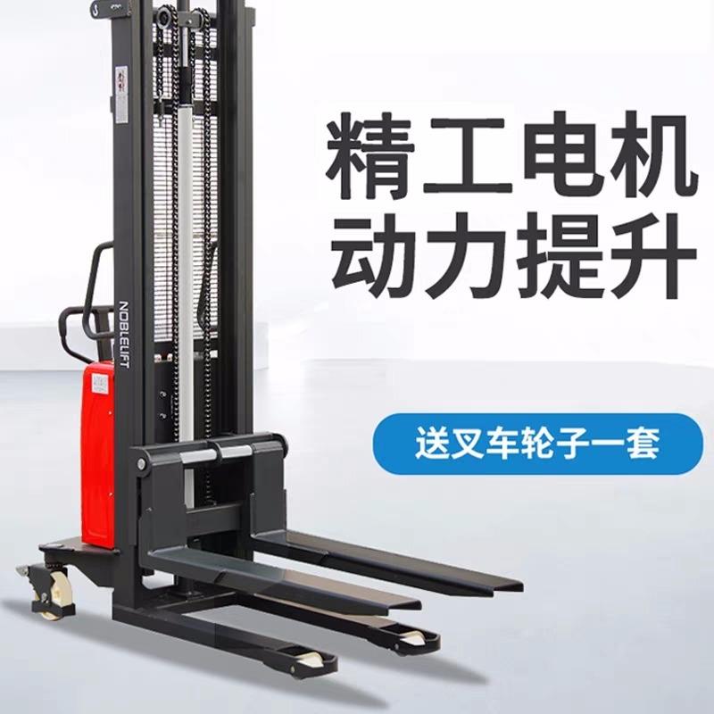 诺力叉车SPN系列半电动堆高车  电动升降叉车 电动叉车
