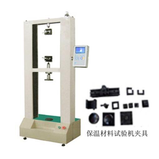 济南凯德仪器  电子万能试验机  保温材料试验机WDW-S10、20、50、100