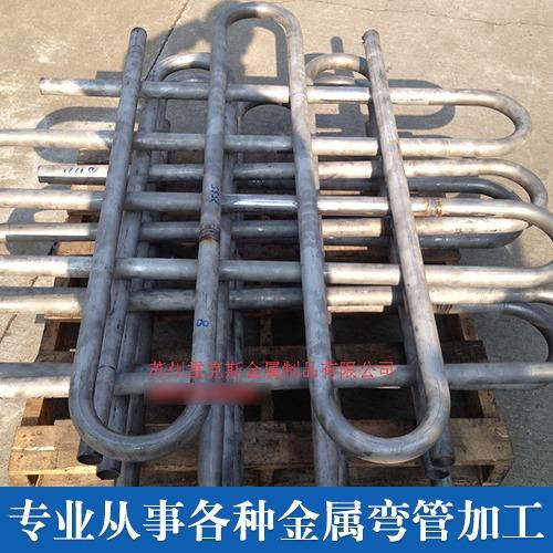 盘管加工 异型螺旋盘管 异型弯管 U型蛇型弯管质量优价格合理