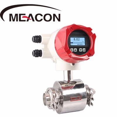 通用款电磁流量计LDG-MIK 污水、清水、化工介质等