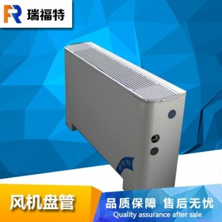 风机盘管 卧式 明装大风量中央空调 水空调空调盘管明装风机盘管