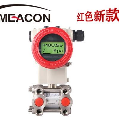 杭州美控MIK-2051单晶硅差压变送器 升级款/高精度 气体液体//压力变送器