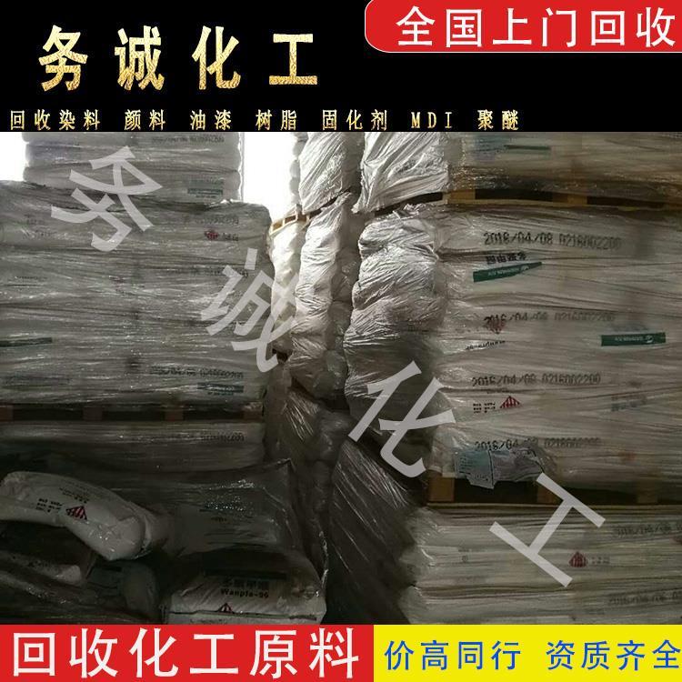 【脲醛树脂】_在上海现金回收脲醛树脂,求购回收脲醛树脂