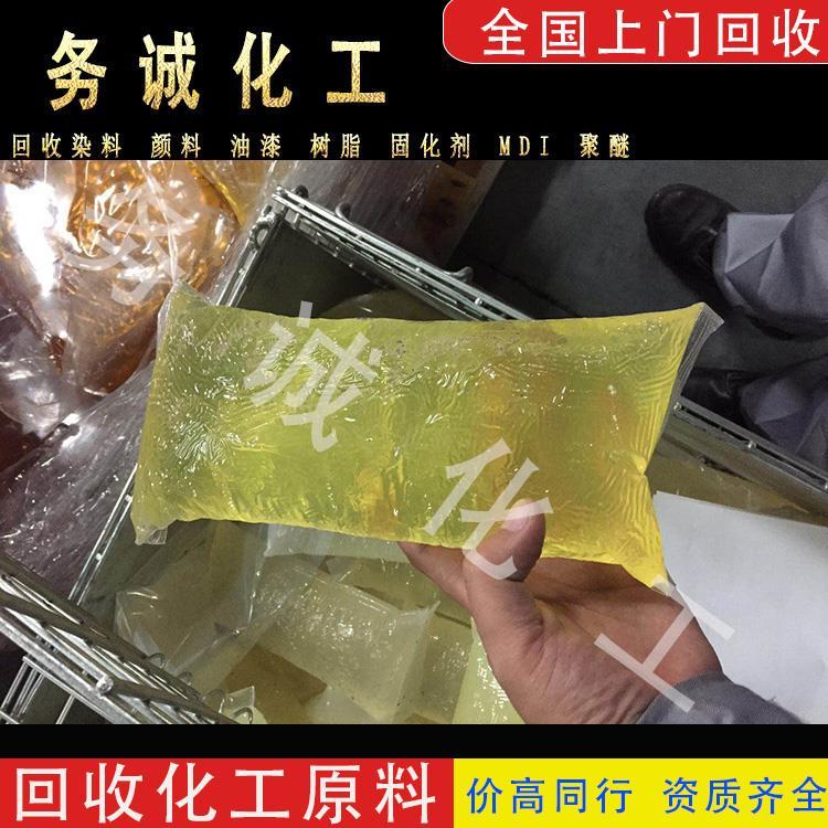 回收热熔胶 回收热熔胶颗粒 回收热熔胶棒 回收热熔胶块