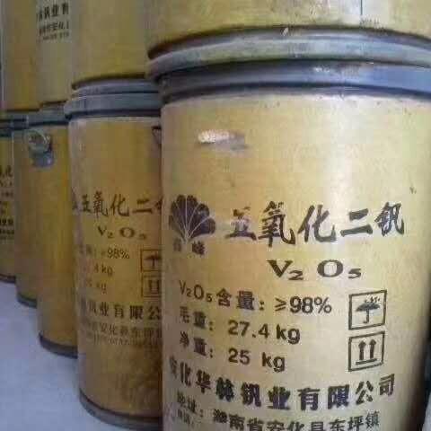 回收各种橡胶助剂回收光稳定剂