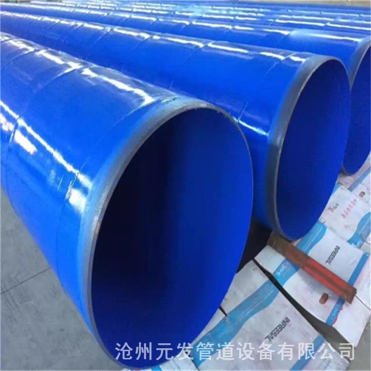 环氧粉末喷涂防腐钢管厂家 自来水输送环氧粉末防腐钢管,内喷涂环氧粉末防腐钢管