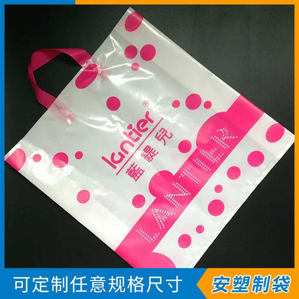 加厚购物礼品袋 定做服装店化妆品袋子 四指手提塑料袋广告袋定制