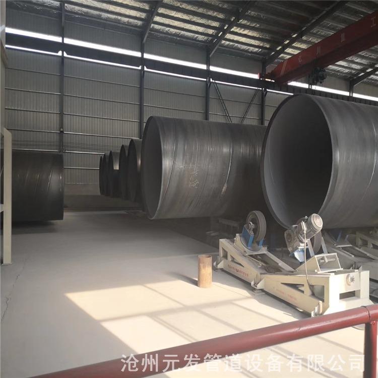 大口径卷管 钢制卷管厂 卷管价格 螺旋卷管 螺旋卷焊钢管