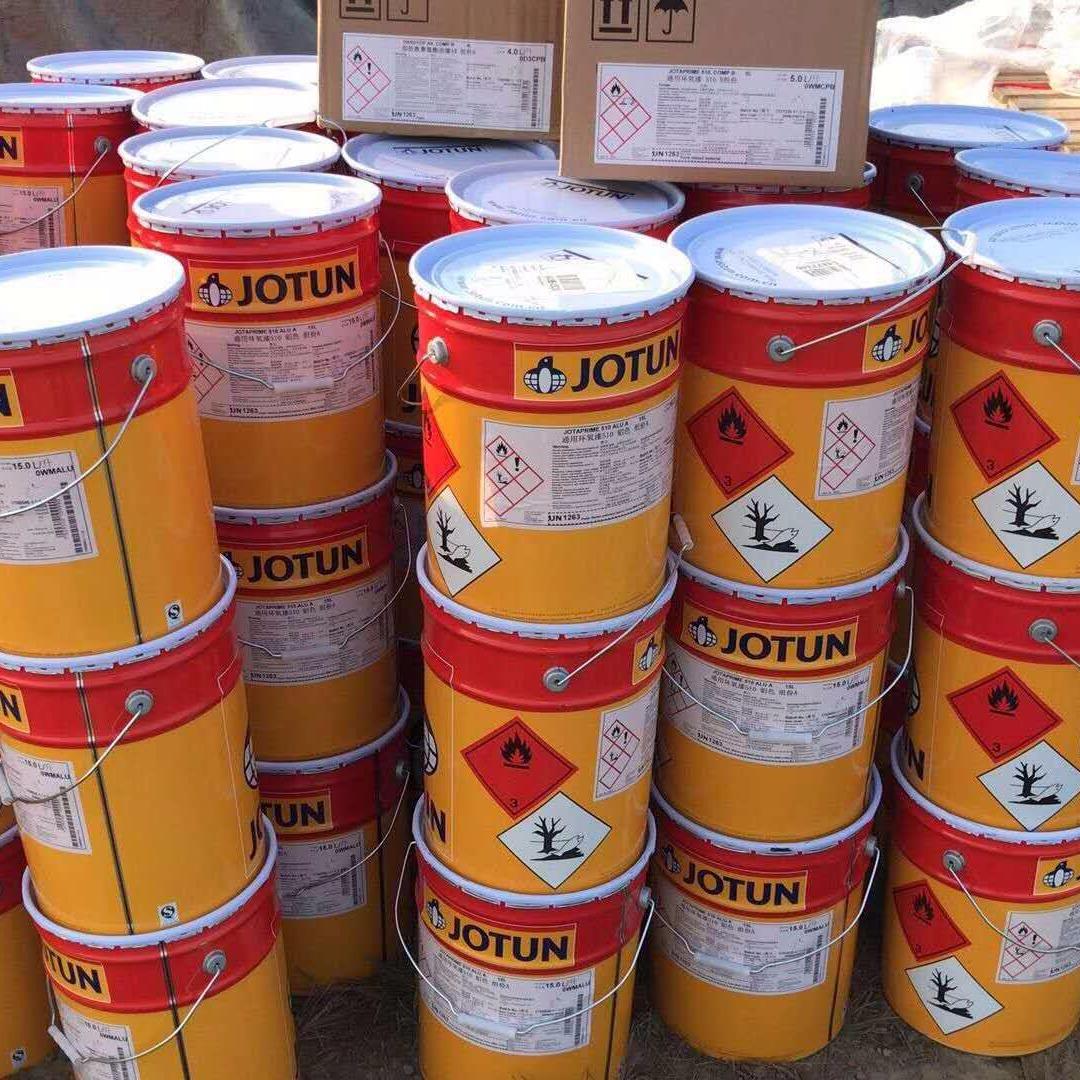 回收uv树脂光固化树脂