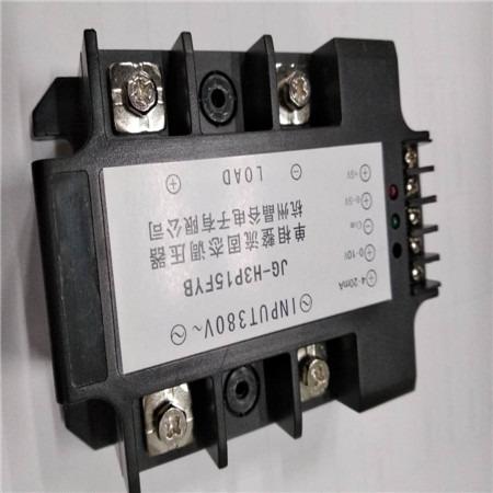 厂家促销:换向模块-直流电机换向模块
