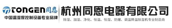 公司名字.JPG