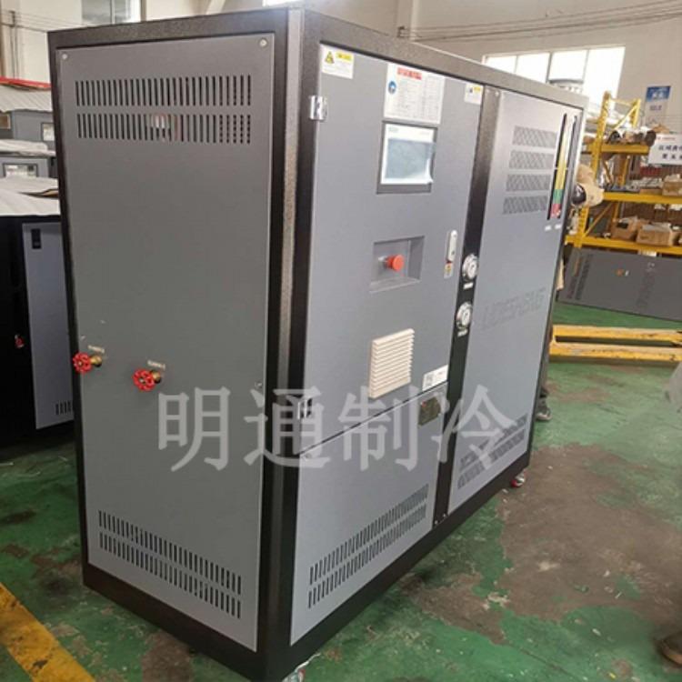 明通直销济南工业流体冷热温控一体机,工业流体冷热一体机,工业流体温控设备