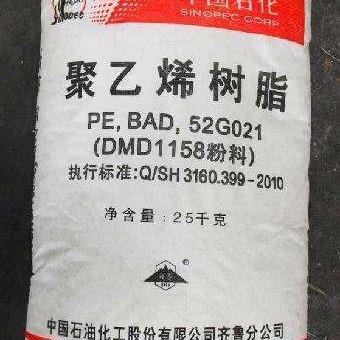 醇酸树脂回收公司 回收氨基树脂专业厂家回收聚酯树脂,聚氨酯树脂