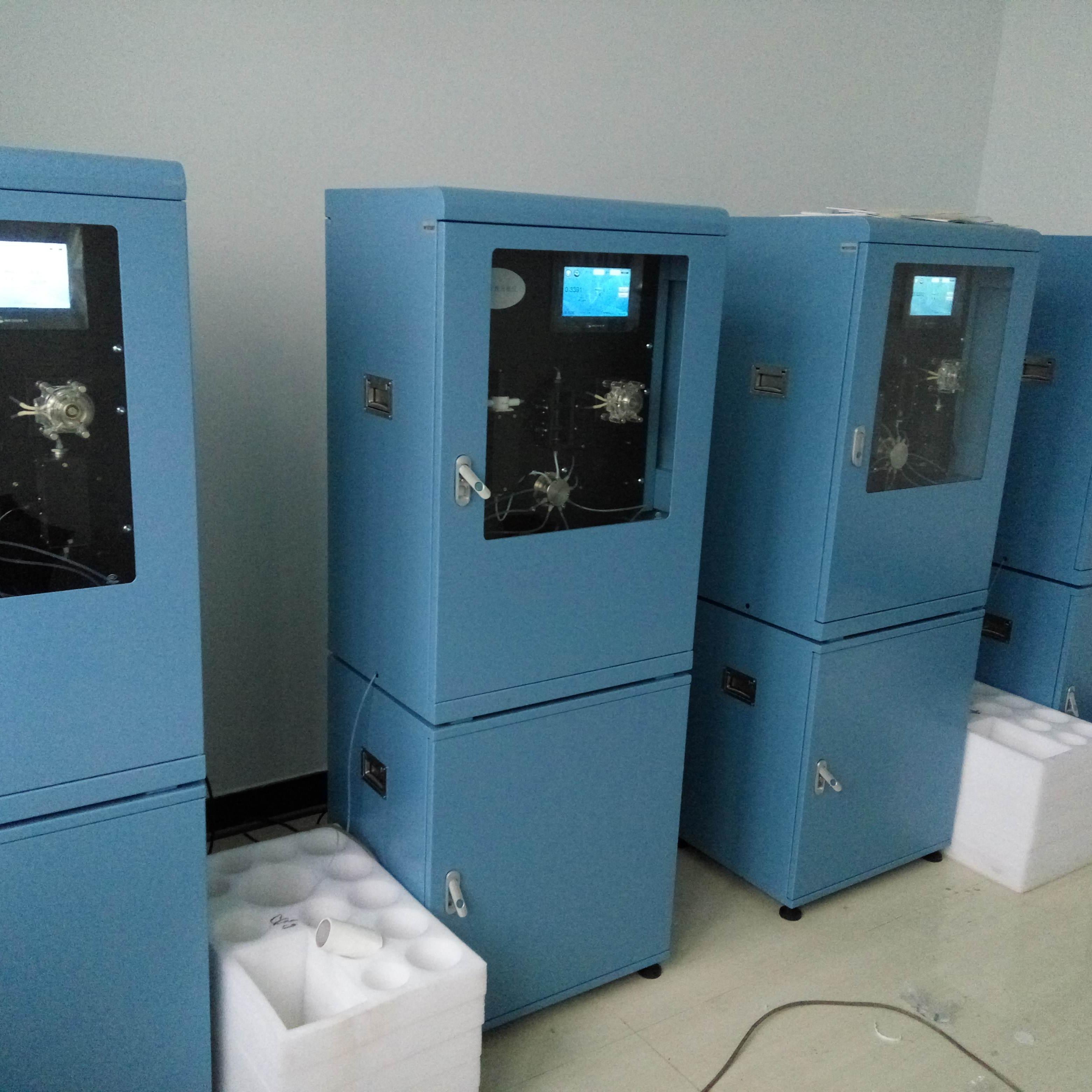 红外线煤质分析仪