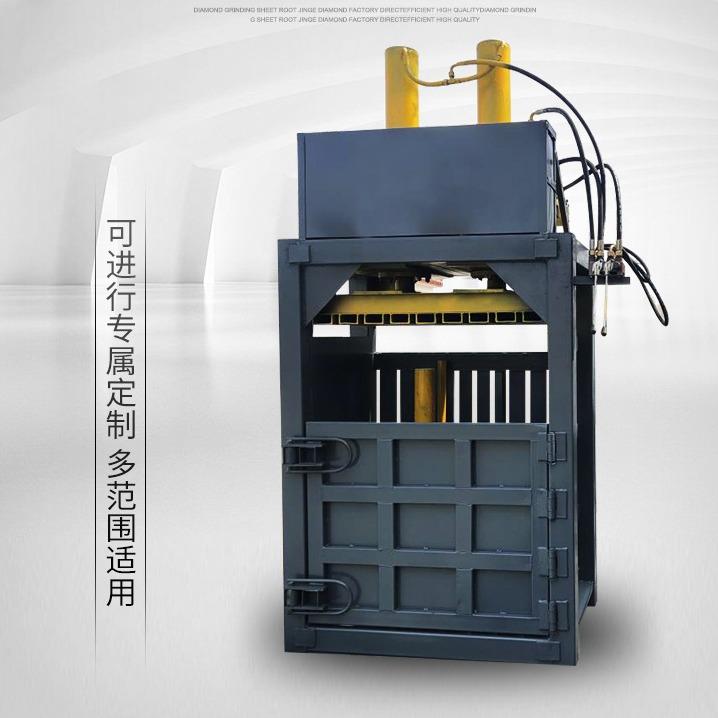 双油缸立式液压打包机立式液压打包机厂家