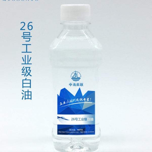 26号工业级白油是中石化26号白油