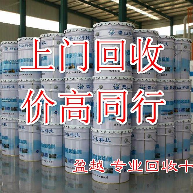高价回收油墨 谁回收油墨资质齐全 过期油墨回收公司 大量回收油墨颜料