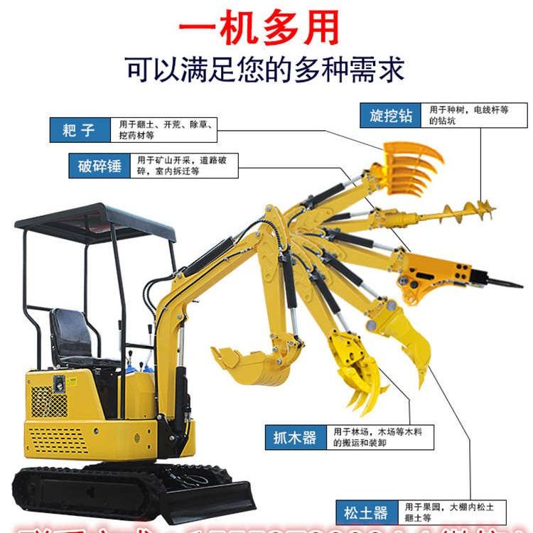 小型工程用挖掘机 农用果园全新履带挖掘机 迷你家用小挖机