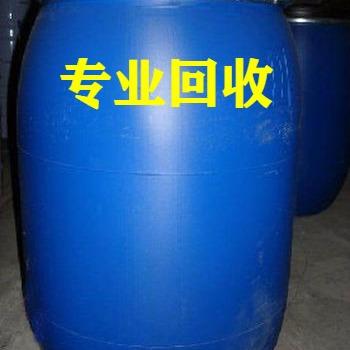 回收日化助剂多少钱 +跨省大量回收化工助剂稳定剂