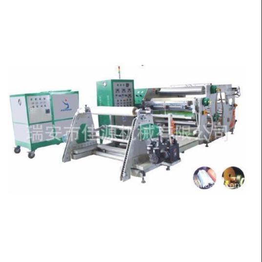 廠家直銷熱熔膠網膜(高低粘度)熱熔膠涂布機