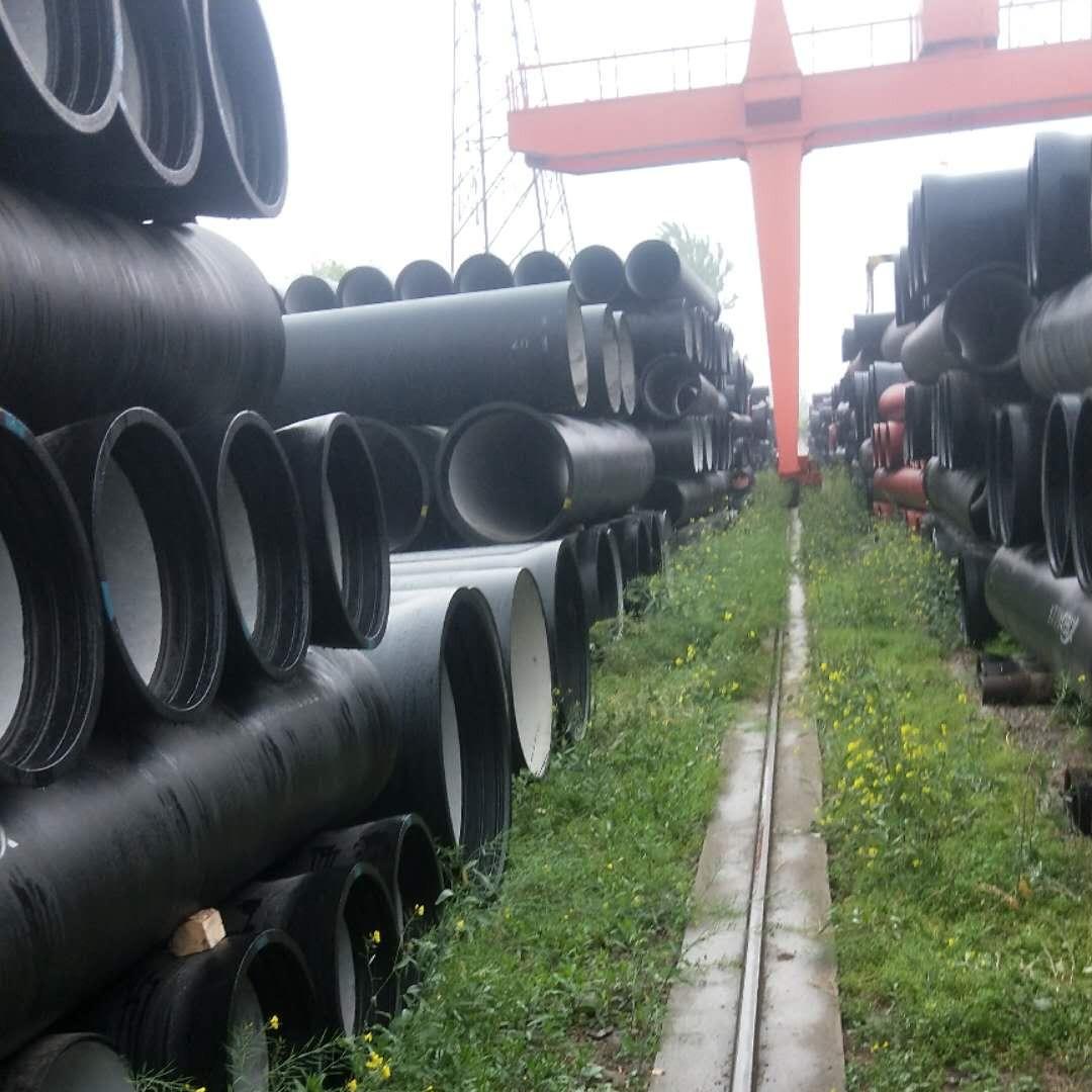 厂家直销柔性铸铁管、dn800球墨铸铁管,消防给水球墨铸铁管、dn900球墨铸铁管