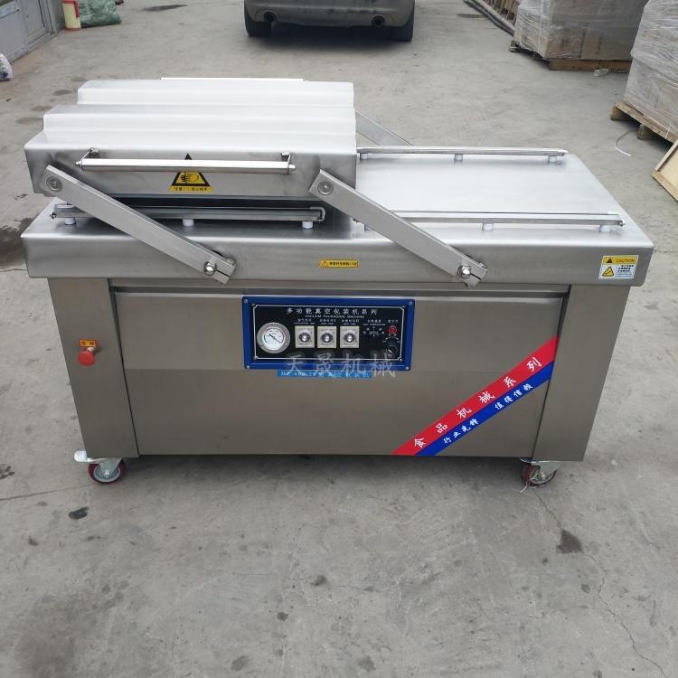 供应二手食品包装机; 二手400型真空包装机;二手600不锈钢真空包装机