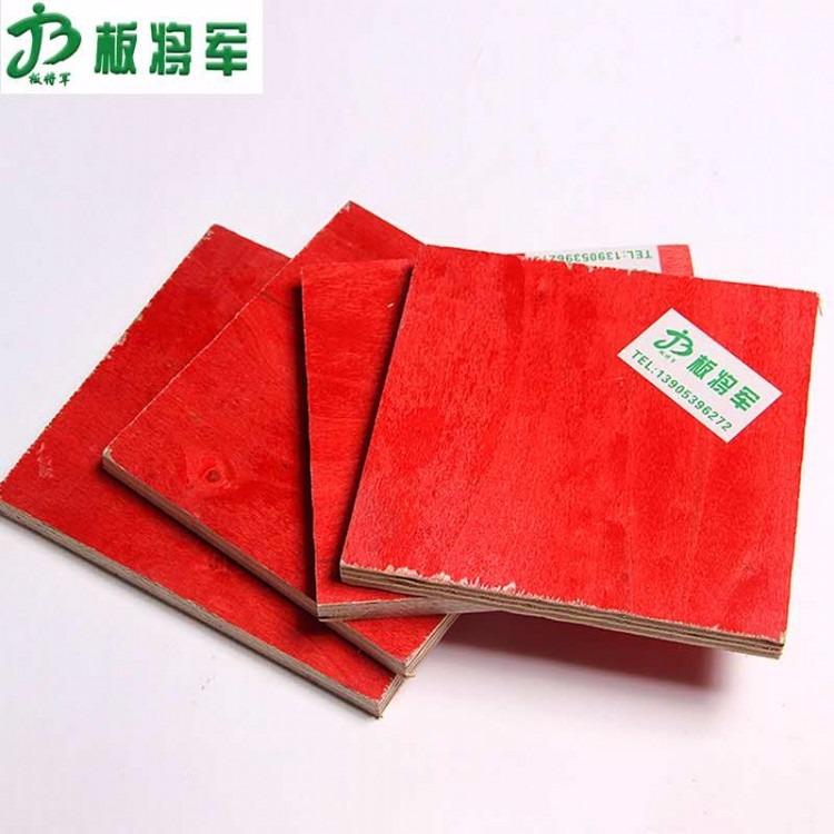 圆柱模板_板将军_厂家直销 优质建筑模板圆柱模板