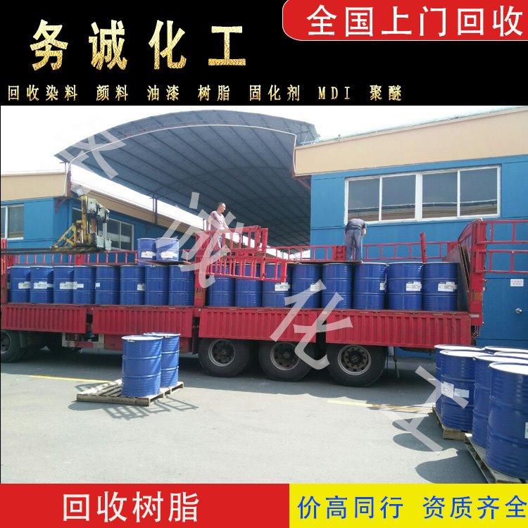 回收溶剂 溶剂油废溶剂回收