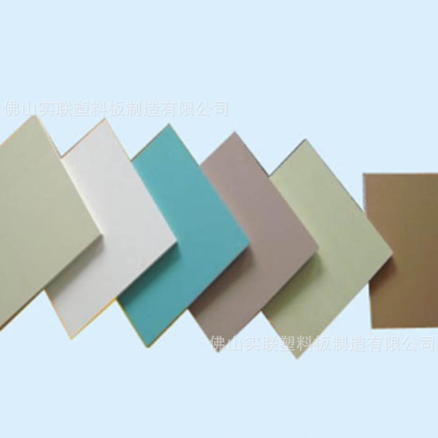 pvc板 pvc塑料板 pvc硬板加工生产厂家