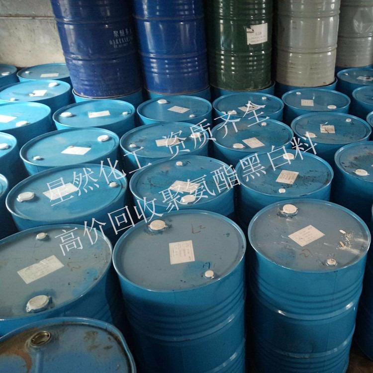 回收聚氨酯黑白料星然公司承诺回收聚氨酯黑白料价格高