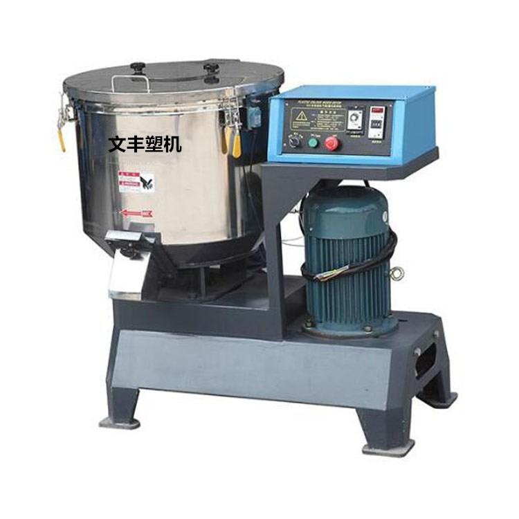 佛山高速搅拌机 佛山100公斤干燥搅拌一体机 佛山塑料搅拌机厂家包送货