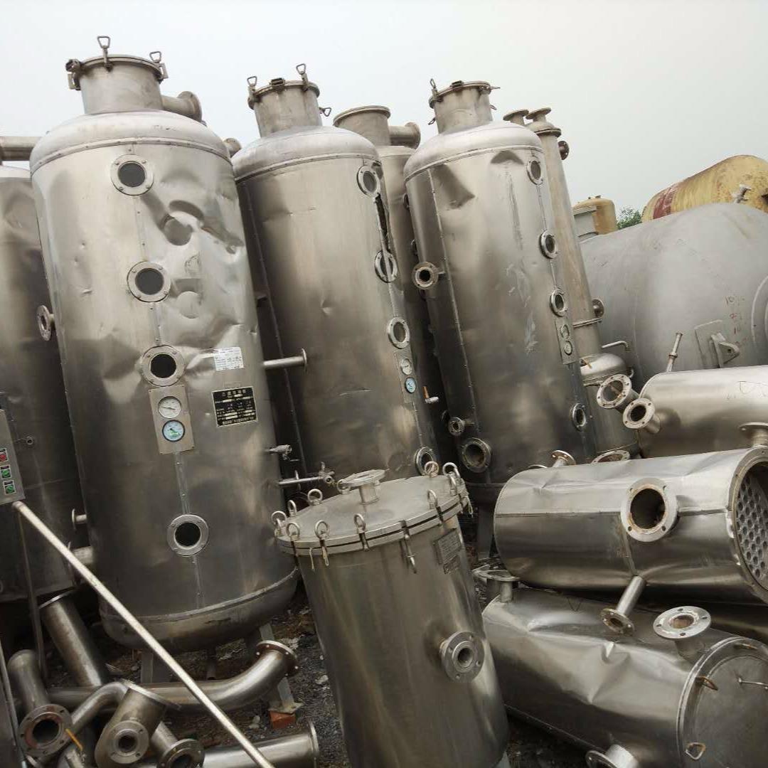 二手1吨三效浓缩蒸发器