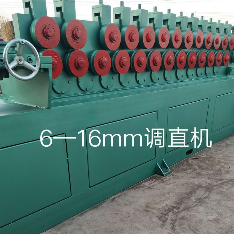 数控调直机切断机 钢筋大型高速调直机 多轮调直机 厂家