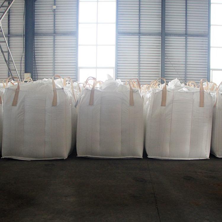 硫酸镁   硫酸镁用途   厂家直销