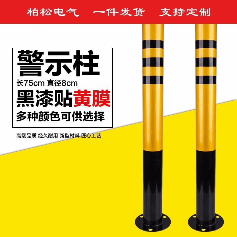 反光弹力柱|pvc弹力柱|柏松弹力柱