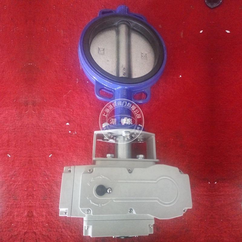 软密封电动调节蝶阀 AC220V模拟量控制4-20Ma输入输出电动蝶阀